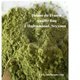Hénné du Yémen, qualité BAQ, 100 gr