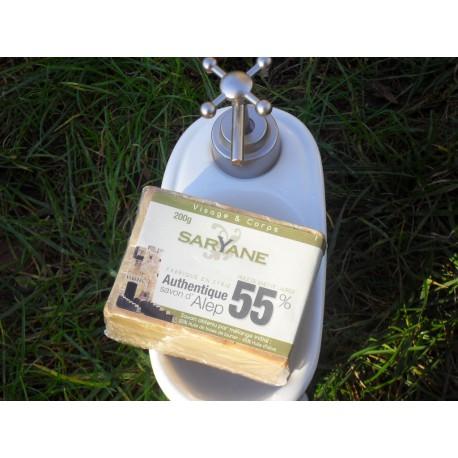 Saryane Savon d'Alep Authentique 55% Huile de baies de laurier,45% Huile d'olive, 200gr